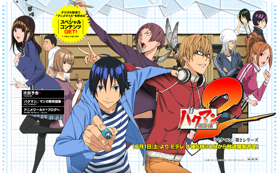 Bakuman season 2 Manga vs anime, Anime episodes, Air