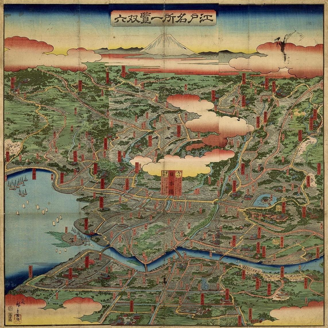 Hiroshige Ii This Stunning Map Of The City Of Edo Modern