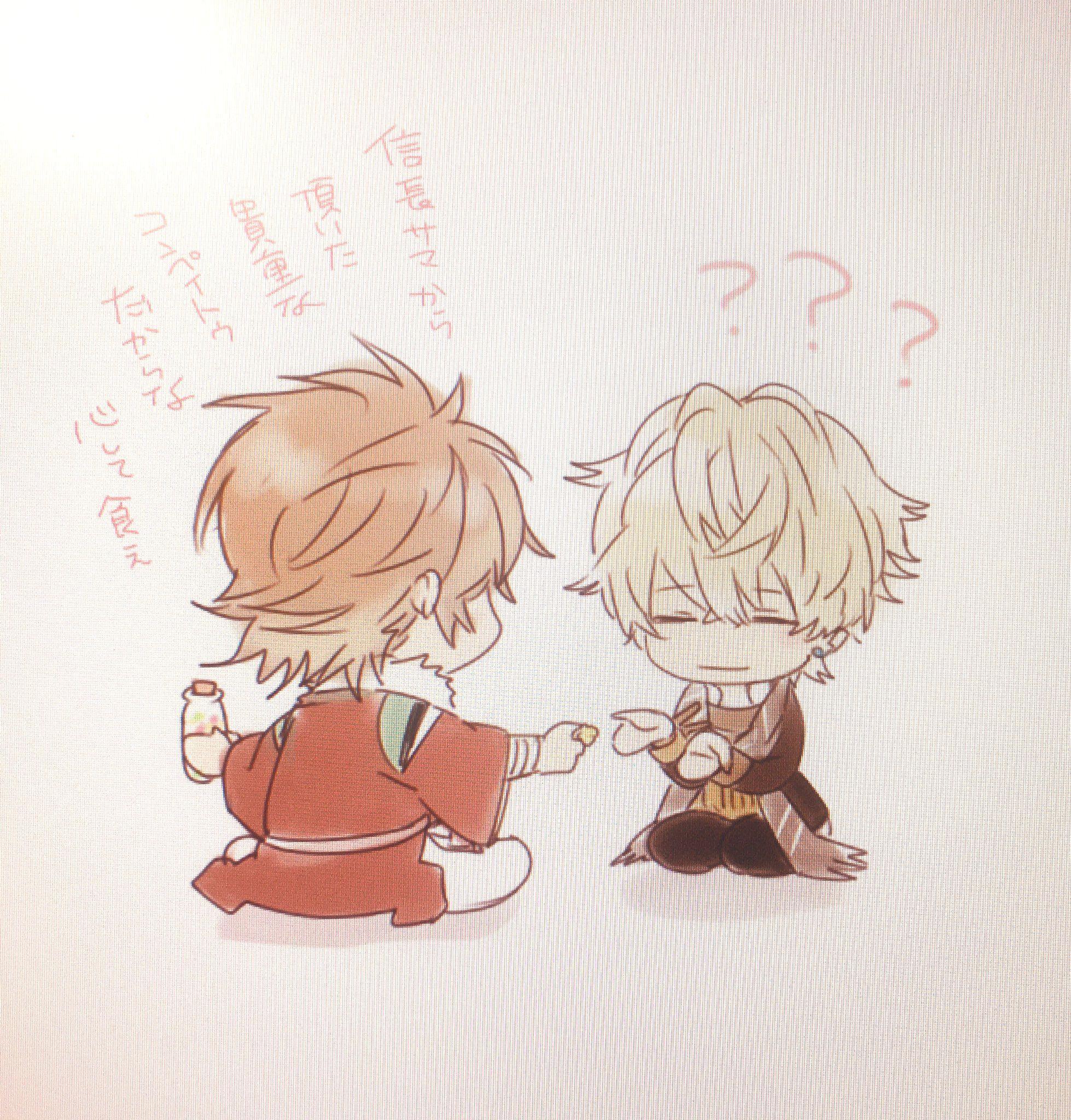 Vincent & Hideyoshi Birthday in 2020