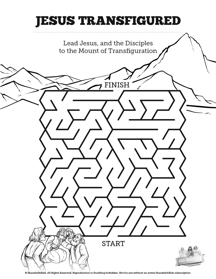 Matthew 17 The Transfiguration Bible Mazes: Can your kids