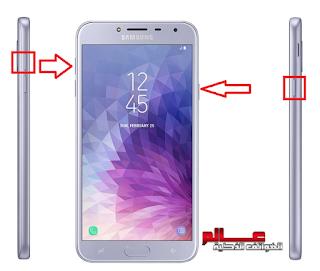 طريقة فرمتة ﻮ اعادة ضبط المصنع ﻟﻬﺎﺗﻒ ﺳﺎﻣﻮﺳﻨﺞ جلاكسي Samsung Galaxy J4 ﻮ Galaxy J4 Plus Samsung Galaxy Galaxy Samsung