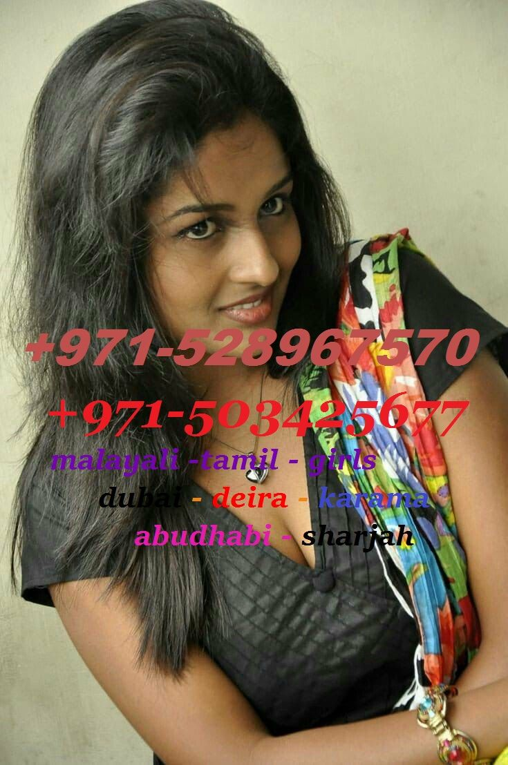 E Malayali Girl Malayali In Girls Phone Number