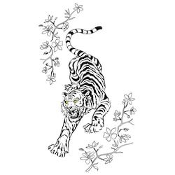 Tiger Flowers Illustration Stock Vector (Royalty Free) 706883305