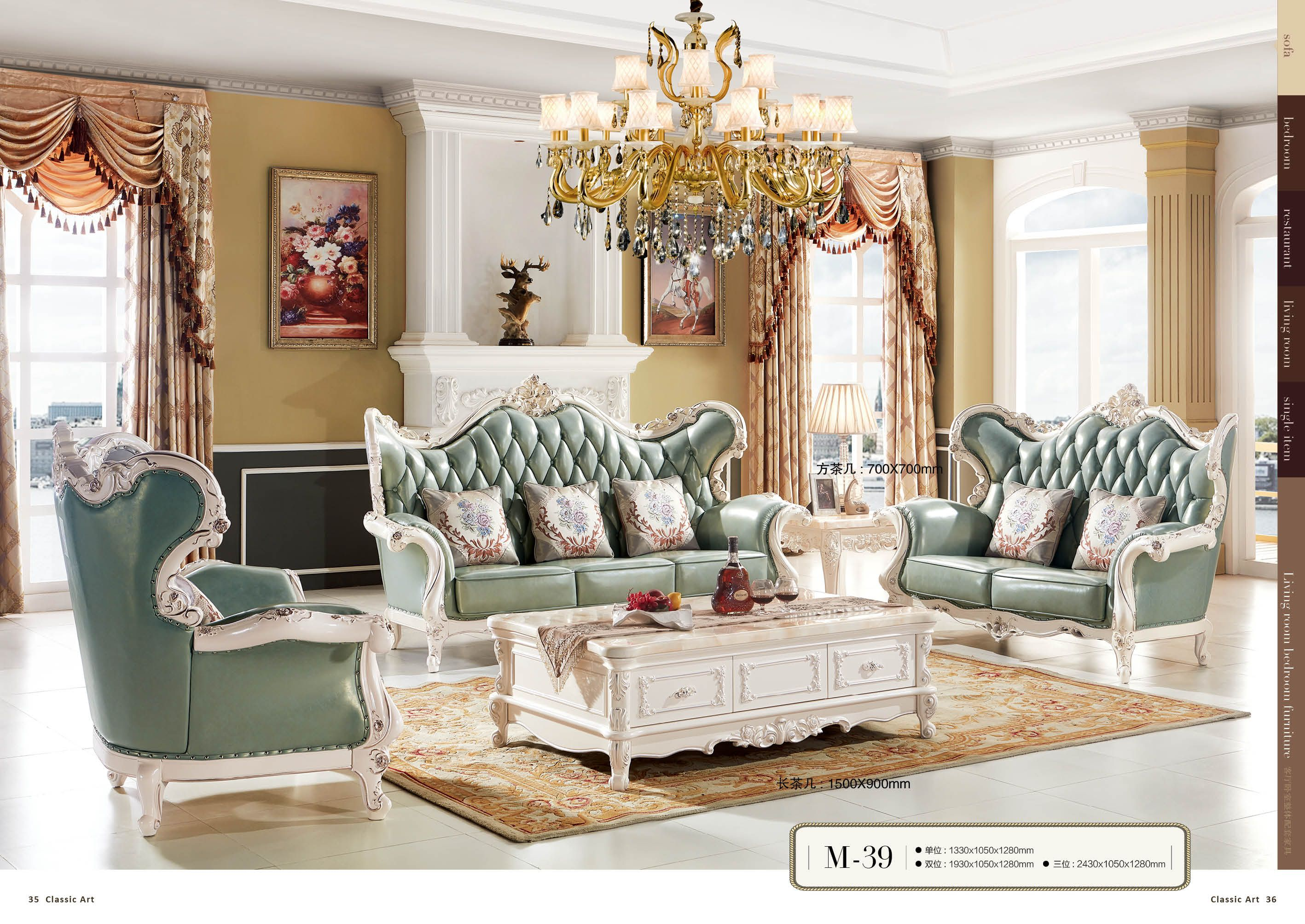Ma xiaoying leather sofas solid wood frame carved by handsvintage furniture traditional living room furniture set
