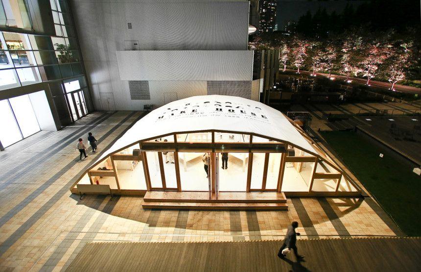 1410_MakeHouse_015 Design, House, Exhibition design