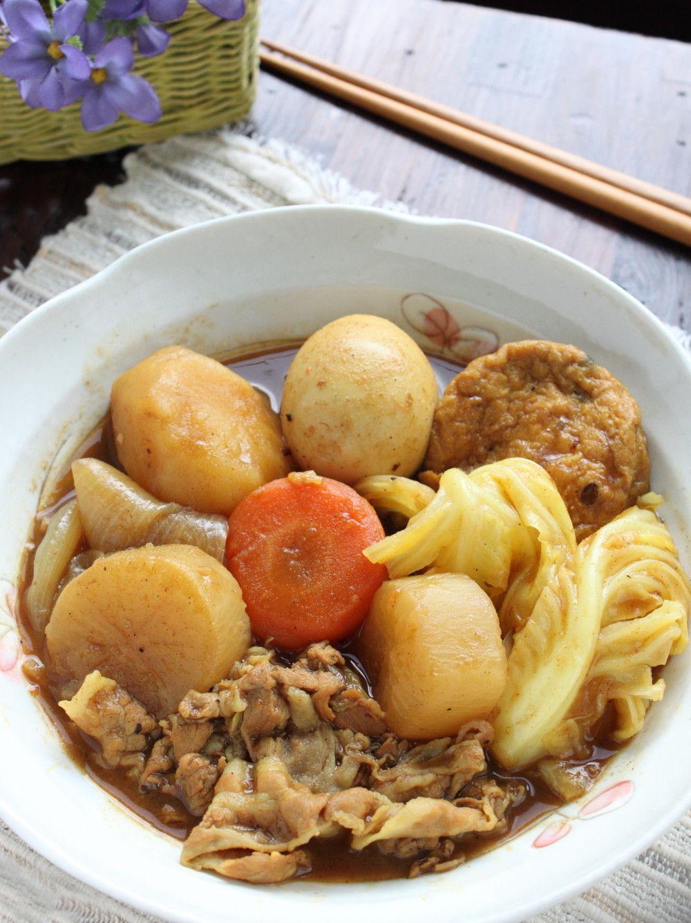 野菜ゴロゴロ ほかほか カレーおでん by pabuちゃん レシピ おでん 食べ物のアイデア レシピ