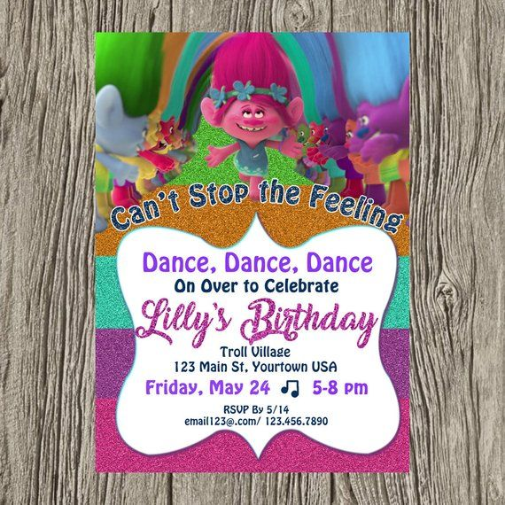 Trolls Birthday Party Invite Dance Customized Personalized Di