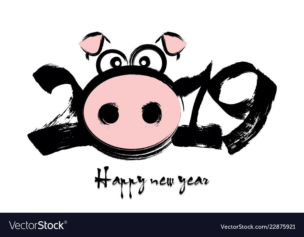 2019 Happy Chinese New Year Of The Pig Royalty Free Vector Chinese New Year Decorations Chinese New Year Crafts Happy Chinese New Year