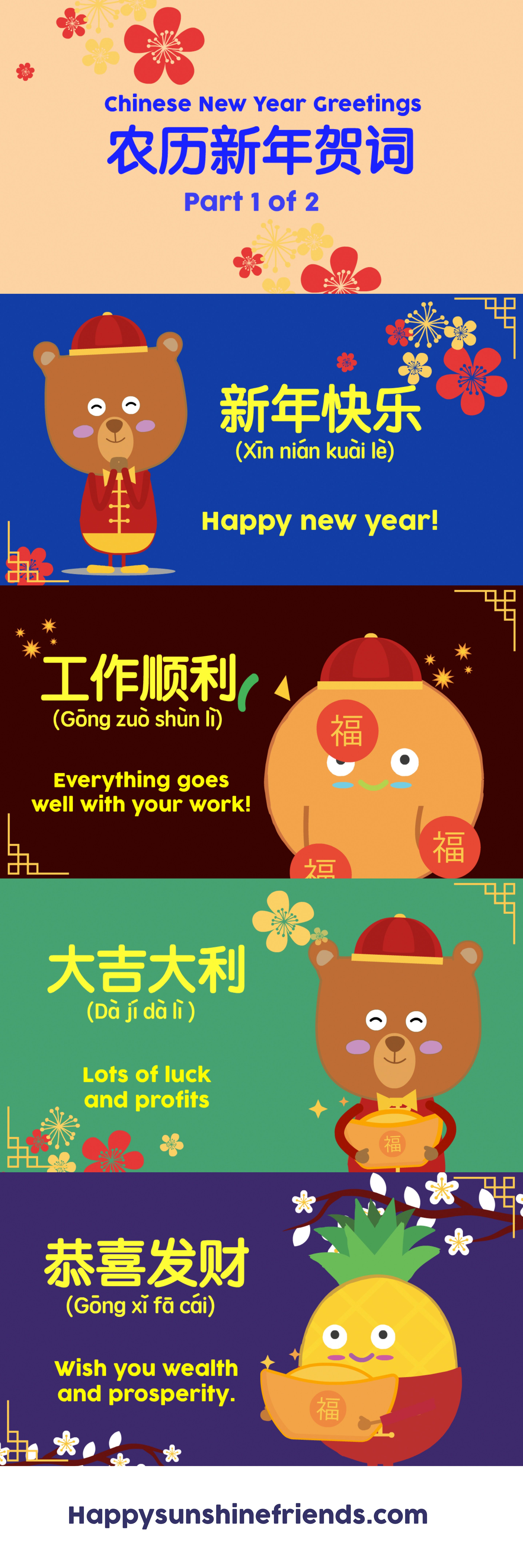 Chinese New Year 2018 Greetings Easy And Simple Kids