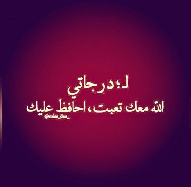 روحي والقلب داعيلك Xd Neon Signs Arabic Calligraphy Signs