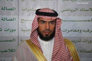 Saudi Celebrities Channel Celebrities WordPress Channel