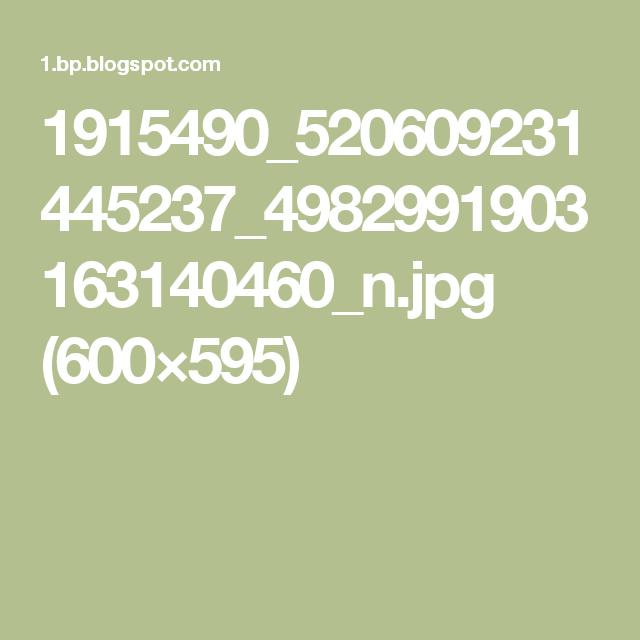 1915490_520609231445237_4982991903163140460_n.jpg (600×595)
