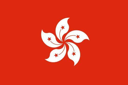 Hong Kong Flag Inch Sticker White Vinyl Stickers Vinyls - Custom vinyl stickers hong kong