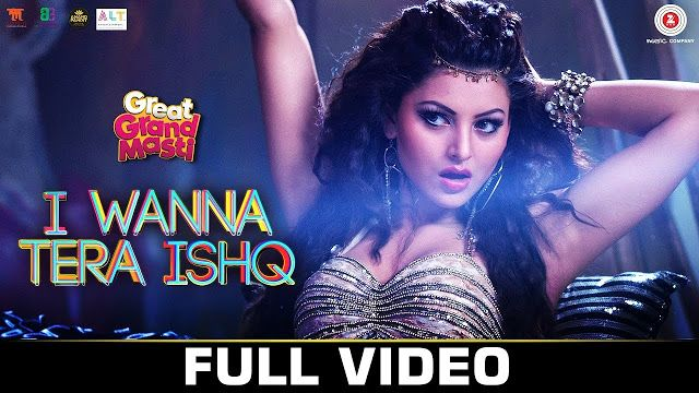 Watch Ishq Tera Full-Movie Streaming