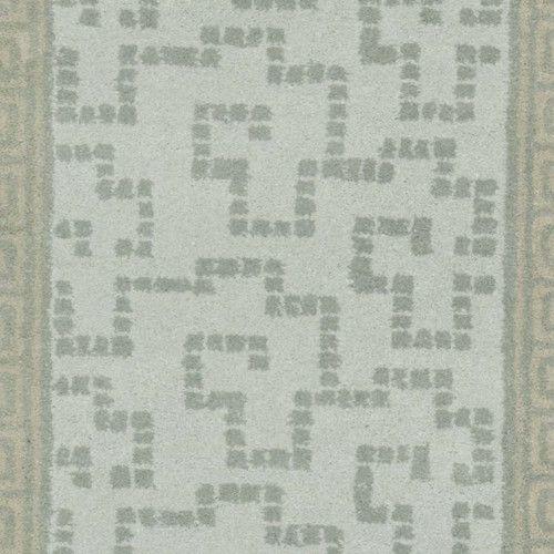 Found It At Wayfair   Martha Stewart Byzantium Rainwater Greek Key Indoor/ Outdoor Area Rug