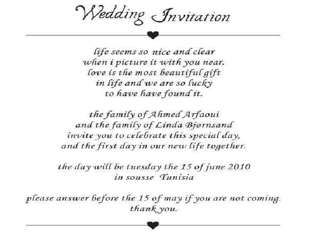 wording for wedding invitations – Marriage Invitation Mail Format