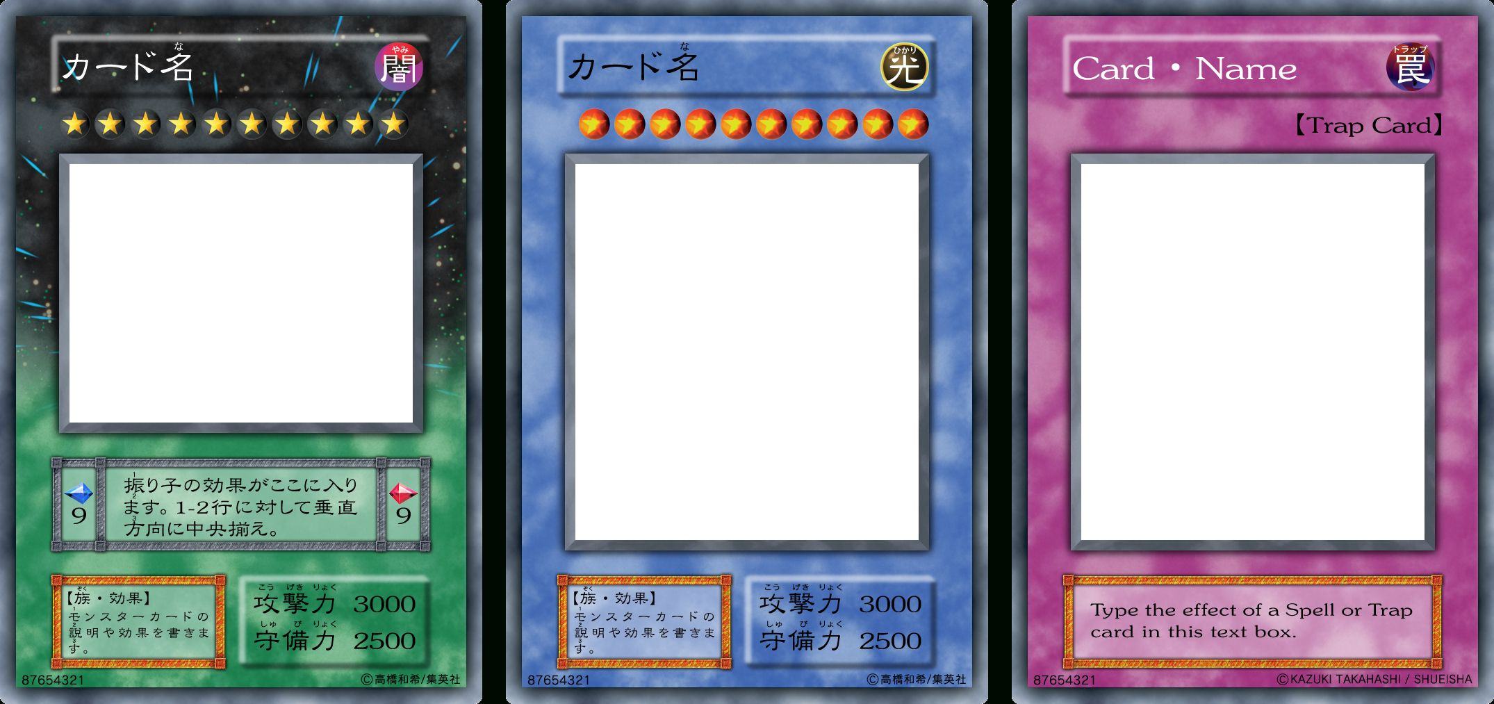 Ygo Series 1 Master Psd Japanese Icycatelf On Deviantart With Regard To Yugioh Card Template Cumed Org Card Template Cards Blank Cards