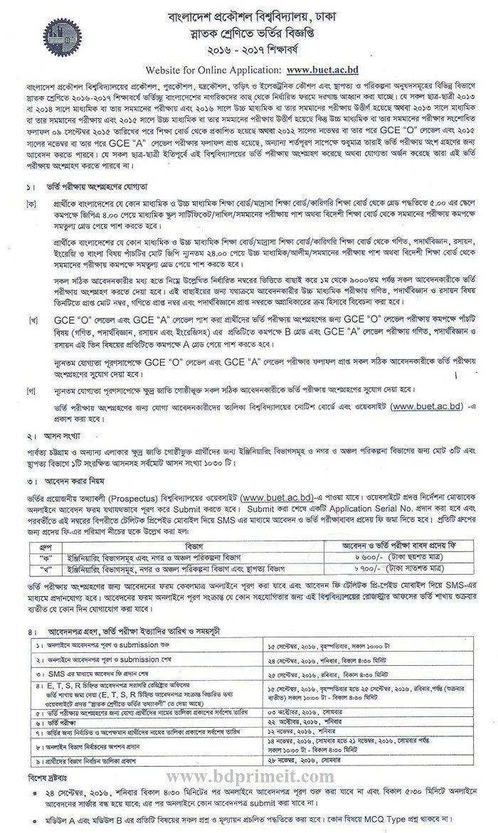 Buet Admission Test Question Paper Pdf