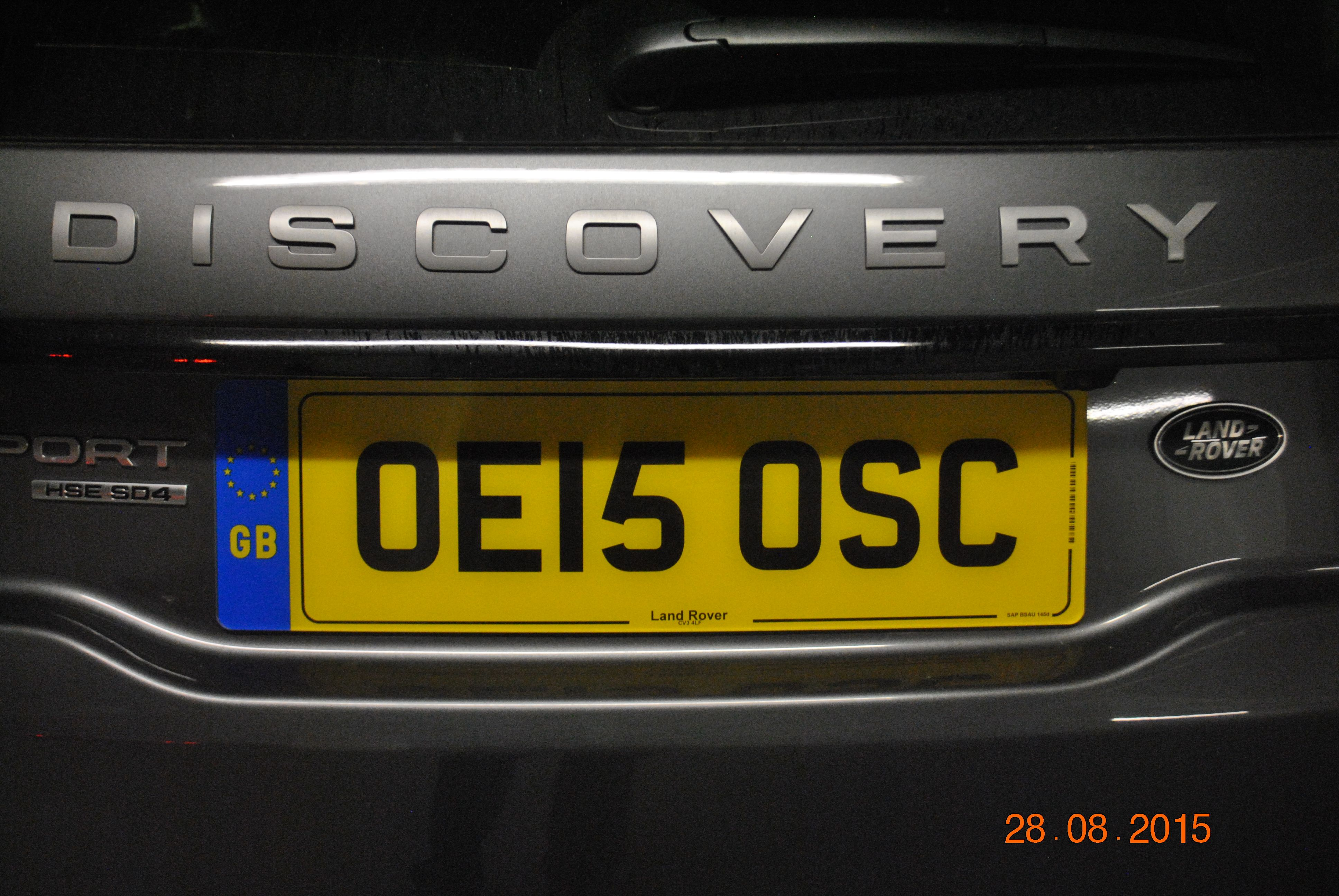 photos spy frame news new license discovery rover land dsc cars landrover future plate spied