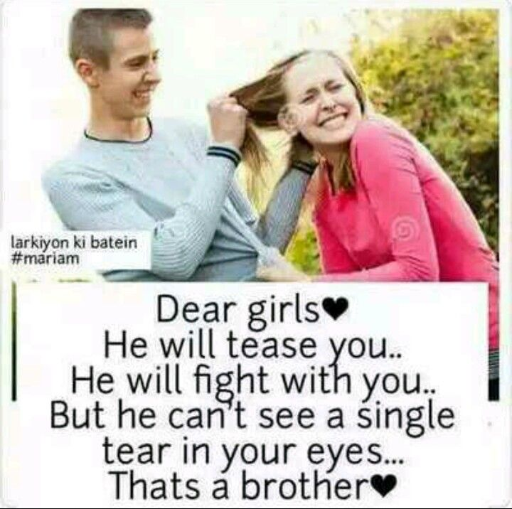 Pin By Chanchal On Bro Sis Funny Brother Quotes Brother Sister Quotes Funny Sister Quotes Funny
