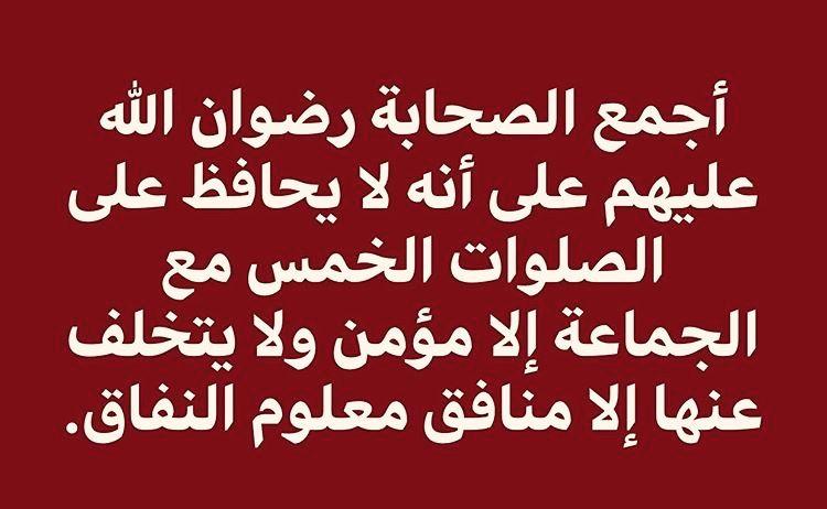 الصلاة Arabic Calligraphy Calligraphy