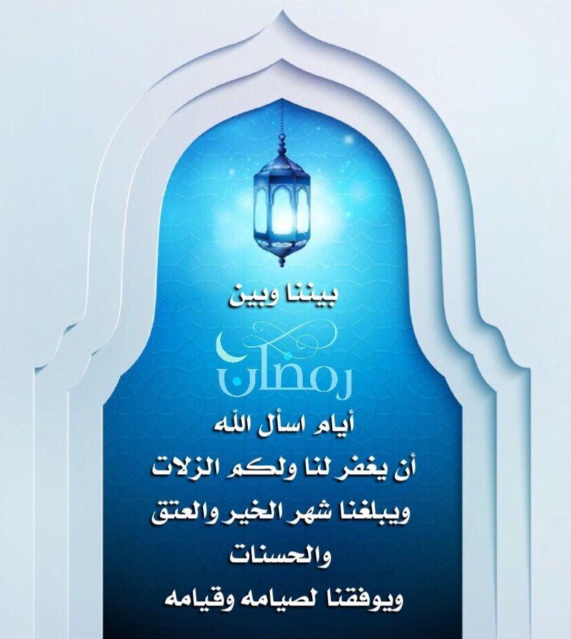 الخبير الفلكي السعودي عبدالله المسند يوم الاثنين المقبل الموافق 6 يونيو سيكون اليوم الأول في شهر رمضان المبارك لعام 1437هـ فلكيا كل عام وانتم بخير Blue