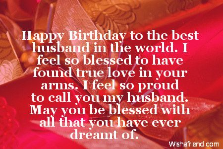 Happy Birthday Husband Quotes For Wishes