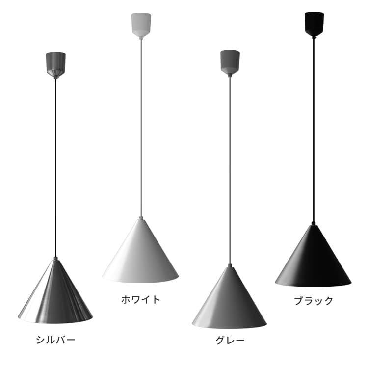 選べる4色 フランジカバー付き ペンダントライト 1灯 フートm 照明