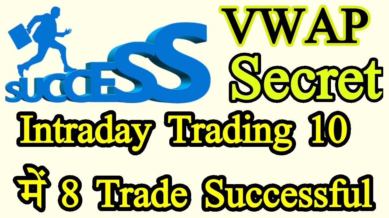 intraday trading formula,intraday trading strategies