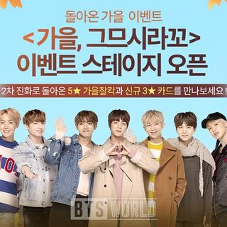 Bts World Official Bts World Official Instagram Photos And Videos Bts Wallpaper Photo And Video Memes