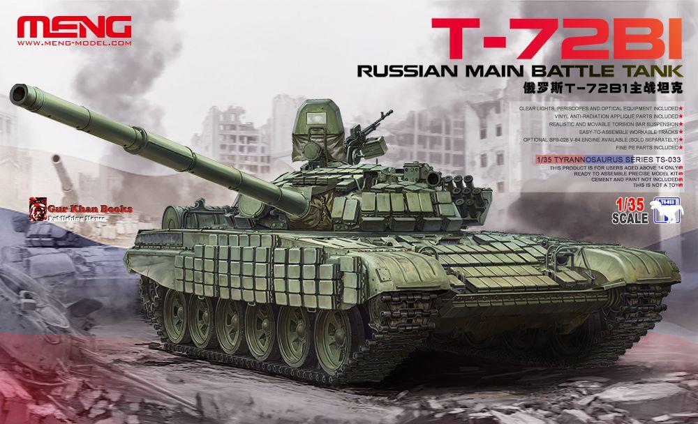 Trumpeter 1//35 09506 BMPT Kazakhstan Army