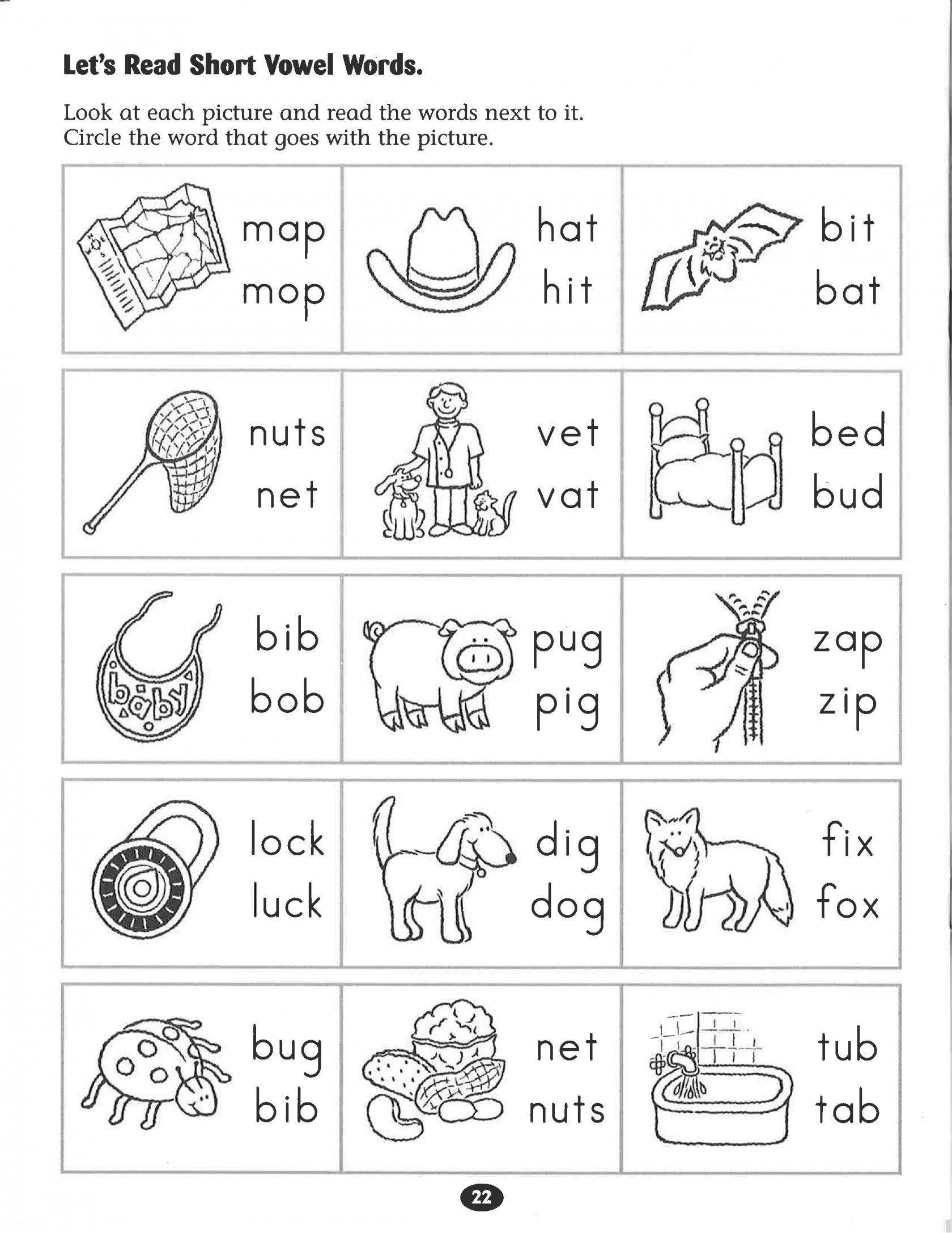Cvc Worksheets For Kindergarten First Grade Cvc