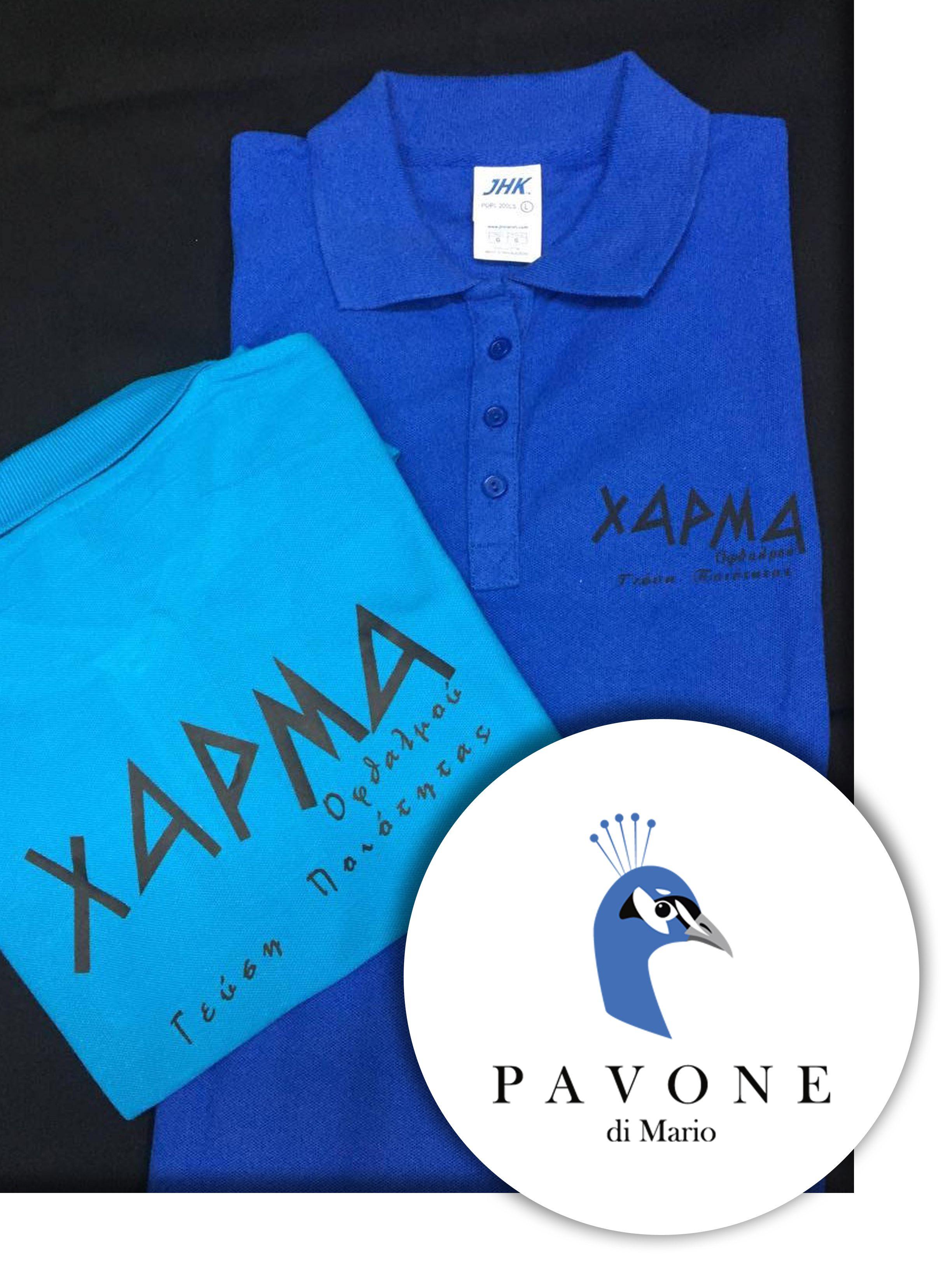 95a08e160cb8 Μπλουζάκι Polo 100% cotton pique κοντομάνικο με στάμπα στην πλάτη και στο  στήθος το logo