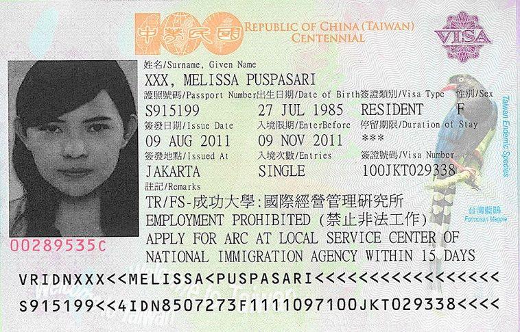 Bạn muốn đi du lịch Đài Loan tự túc nhưng không biết thủ tục xin Visa du lịch Đài Loan như thế nào? Những thông tin sau đây sẽ giúp bạn đến Taiwan đơn giản nhất.
