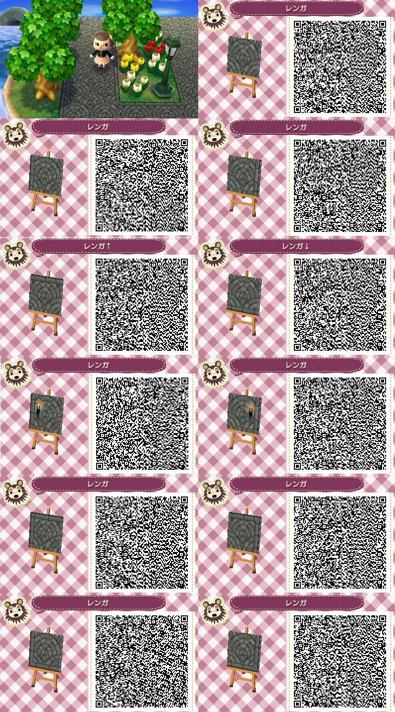 Grey Cobblestone Path Now With Corners Animal Crossing