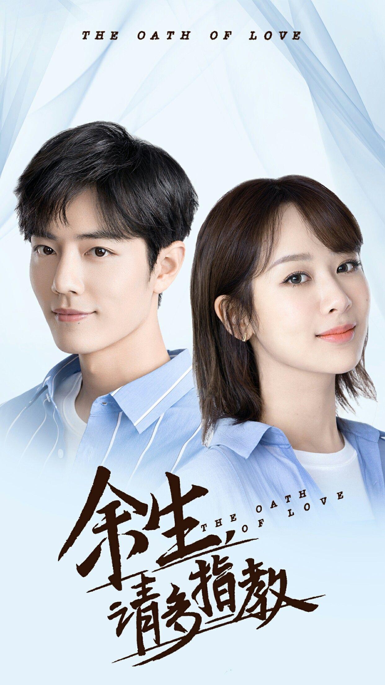 Ghim của misstea utopia trên Chinese Drama
