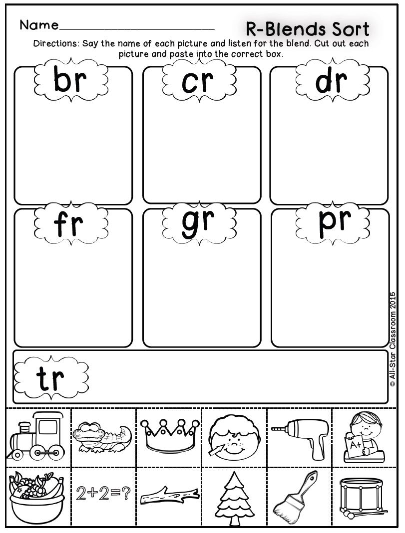 Workbooks r blend worksheets : R-Blends Picture Sorts | Stars classroom, Teacher and Students