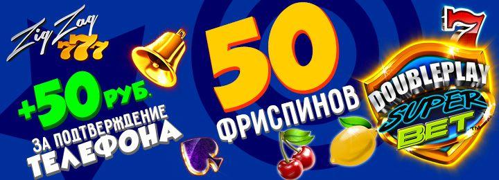 казино онлайн без депозита бонус за регистрацию с выводом