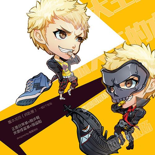 Pin On Persona They yield an unusually high amount of money and exp, and can be used for persona fusion. pin on persona