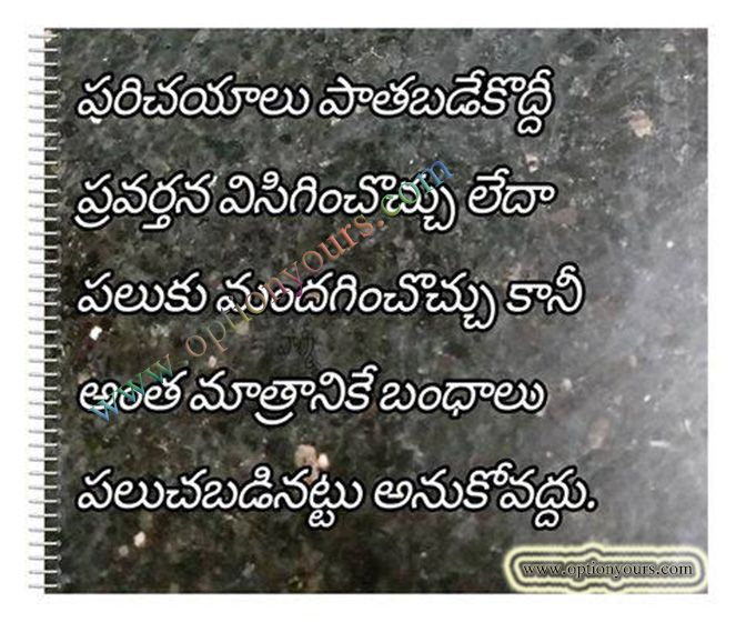 Pin On Manchi Matalu