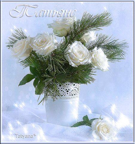 Красивые букеты цветов картинки фото с надписями для тебя