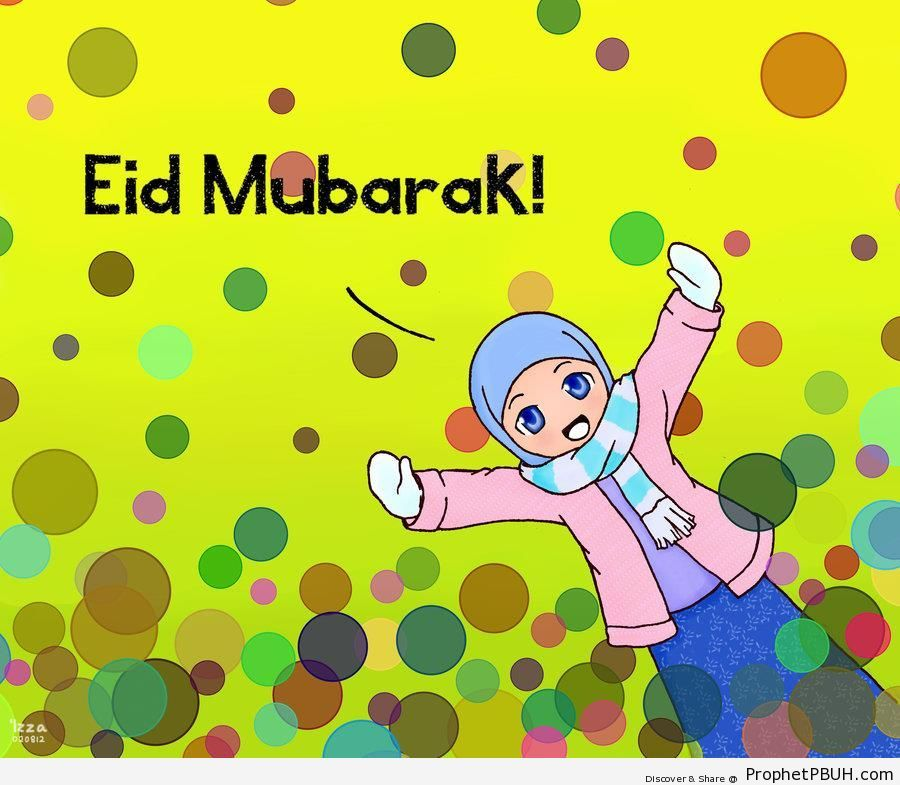 Simple Daughter Eid Al-Fitr Greeting - 8dbc13d197e44c84ddb5d686e61129fe  HD_405292 .jpg