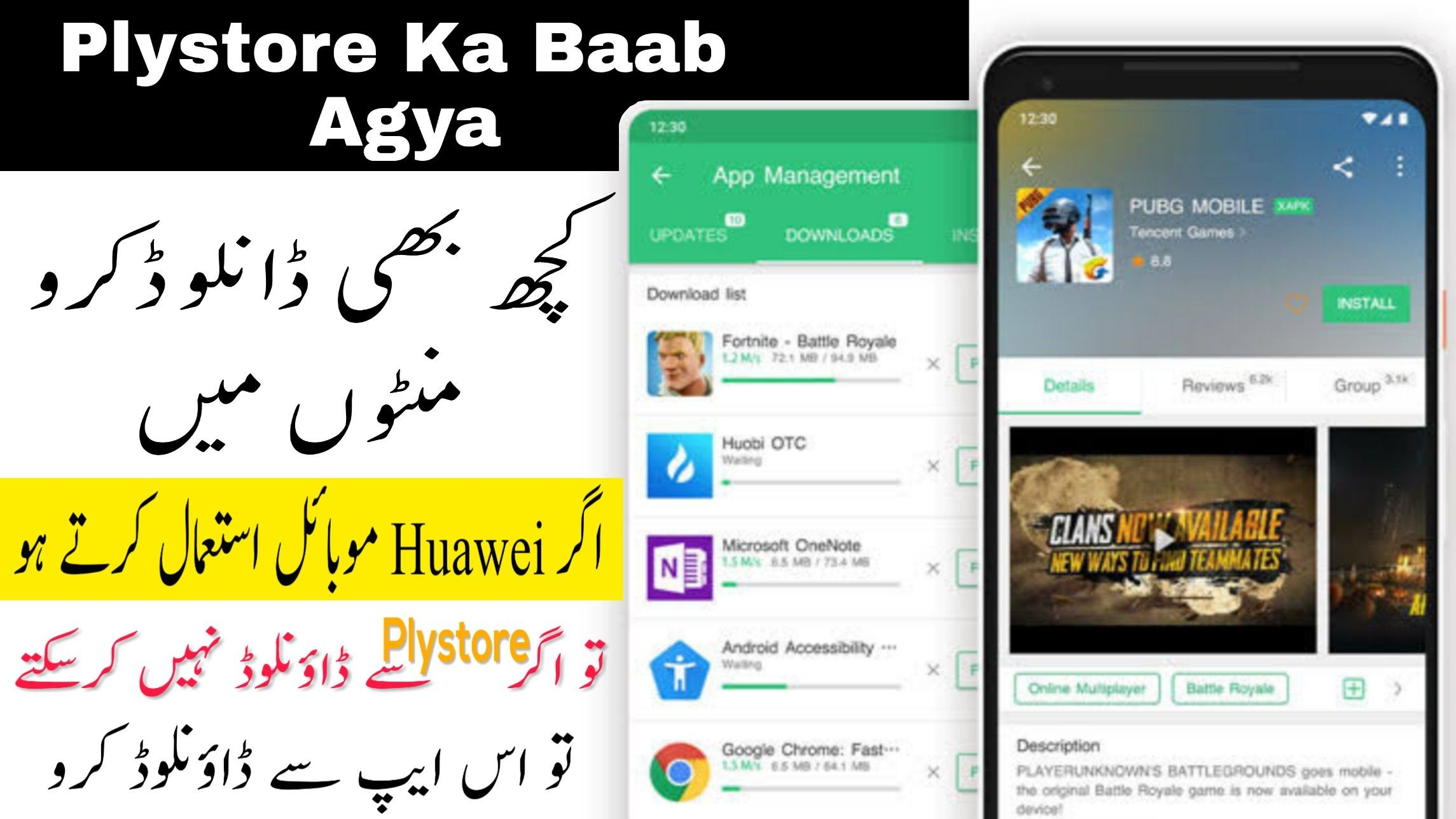 Apkpure Download Android App | Thumbnail | App, Android apps, Daily