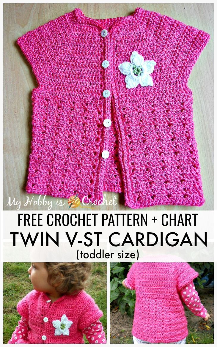This pretty short sleeved toddler cardigan crocheted top down, in  Get the free pattern as written instructions and crochet chart on My Hobby is Crochet blog!   #crochet #freepattern #freecrochetpattern #crochetcardigan #toddlercardigan #myhobbyiscrochet