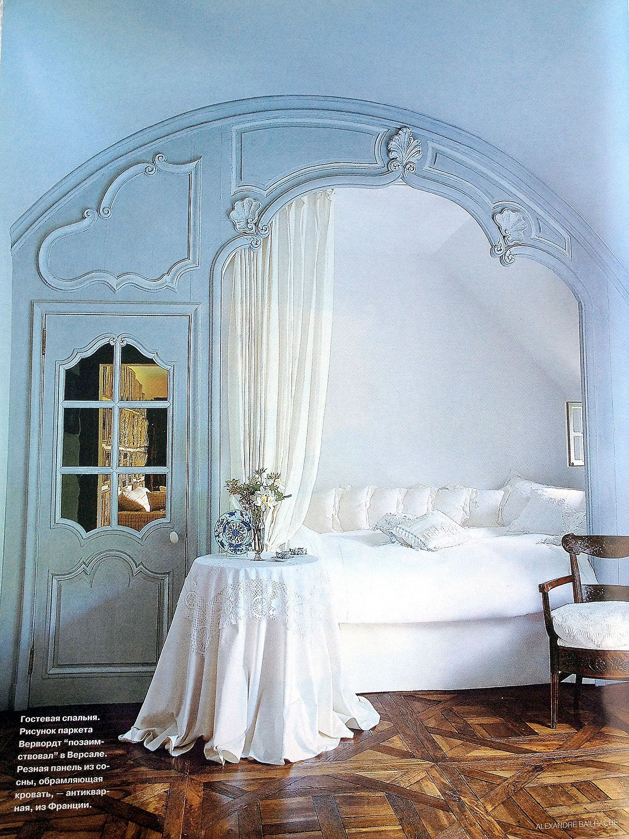 Decor Design Review | Alcove bed, Dreamy bedrooms ...