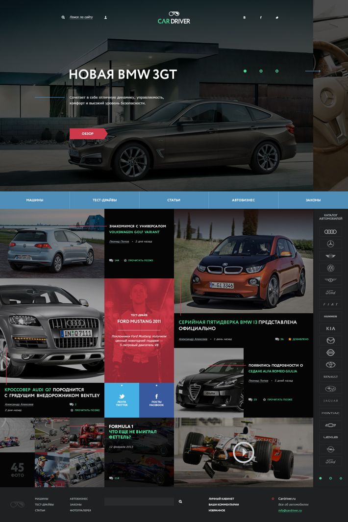 Car Driver by Biff Tenon, via Behance #website #ui #design #digital #webdesign