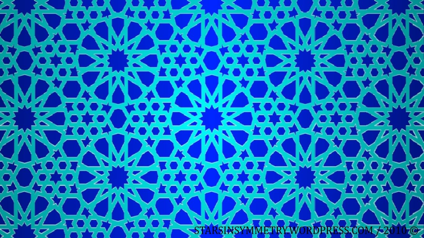 Project – Islamic Star Pattern Wallpapers Redux