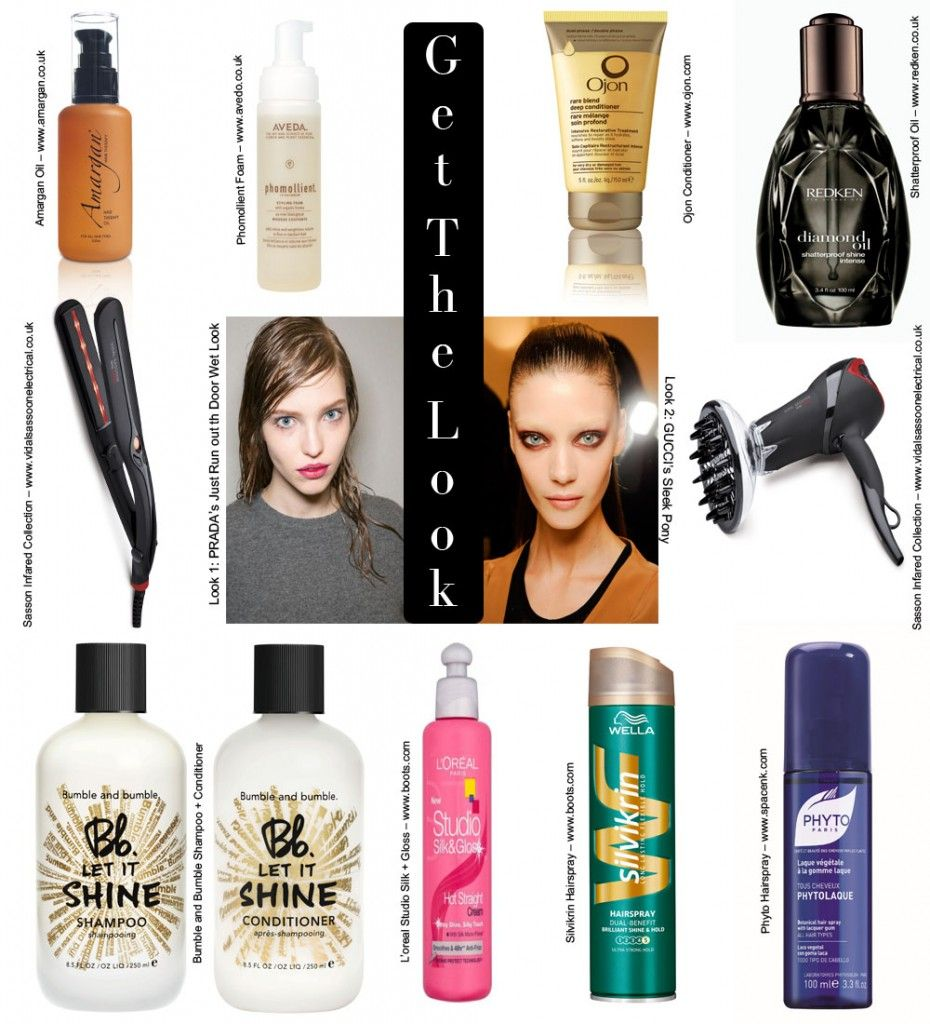 The the high shine look for your hair - read the lowdown on it here www.groomedandglossy.com #beauty #trend #hair #wetlook