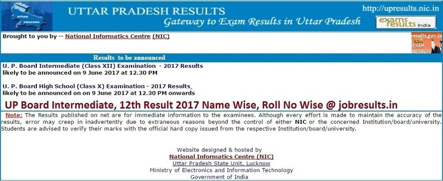 UP Board 12th Result 2017 Name Wise Merit with Toppers
