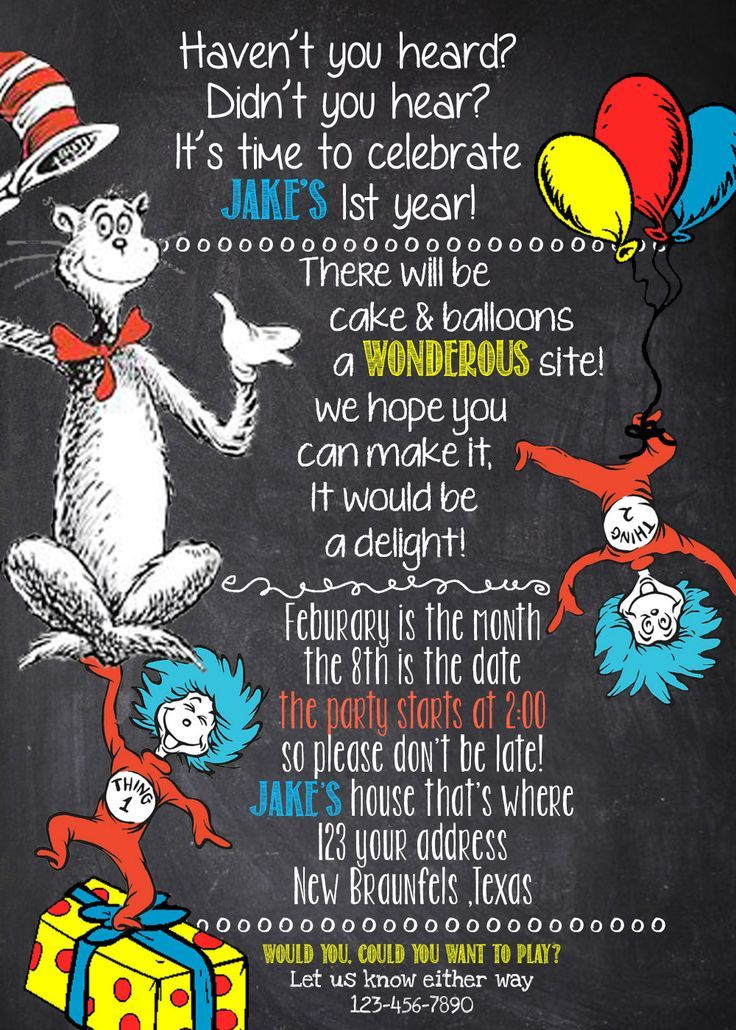 Cat in the Hat Birthday Invitation 4x6 and 5x7 | Dr Seuss Birthday ...